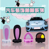 Car roof decoration rabbit ears cute eyelashes funny stickers car decoration personality creative stickers