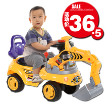 Childrens toys excavator can sit can ride the baby large digging machine music engineering Walker boy excavator