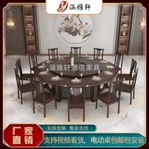 Hotel dining table Large round table Electric rotary table with electromagnetic stove New Chinese restaurant Hotel box with 15 20 people 2 meters