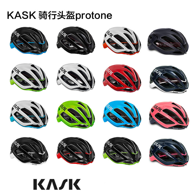 Safety riding helmet protective cap for accessories of KASK Protone Highway Travel Bicycle in Italy