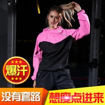 sweatshirt femmes costume fitness course sport entraînement sweatshirt sweatshirt sauna perte de poids sweatshirt été