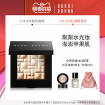 BOBBI BROWN Bobbi Brown pork high light fairy high light delicate transparent lasting three-dimensional modification