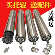 Powerless roller line roller unloading roller conveyor belt roller galvanized sringe roller roller stainless steel roller