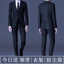 Slim suit male men suit three sets of autumn and winter business suits business wear groom wedding dress