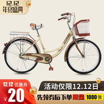 Rui Yun 20 inch 24 inch 26 male and female student Bike Lady adult commuter lady Princess bike Retro