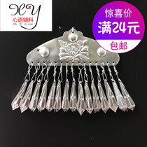 Hmong silver ornaments national windwear ornaments ethnic silver pieces minority jewelry DIY butterfly honking horn