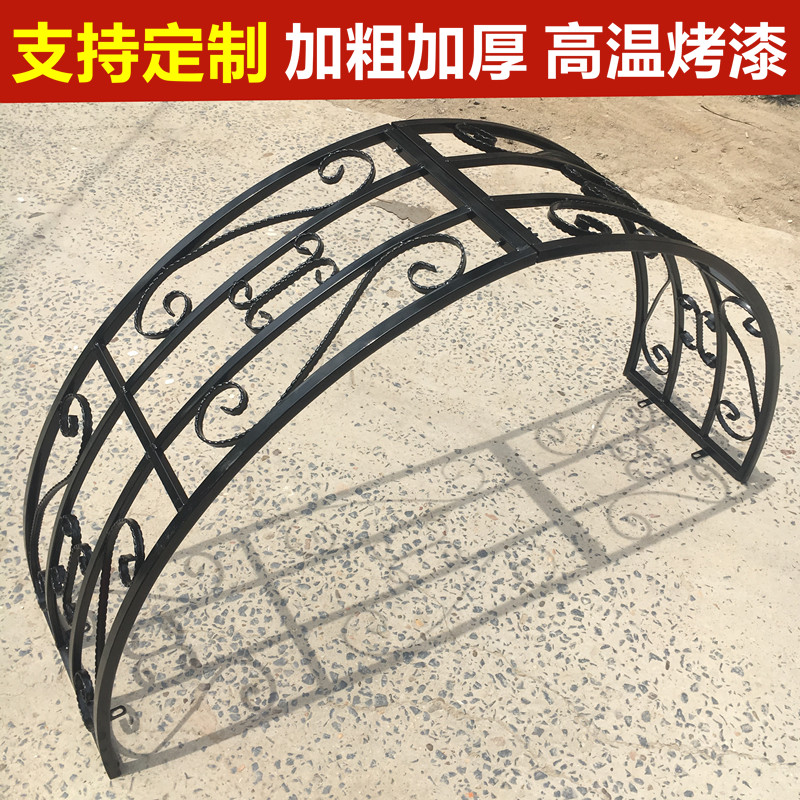 Iron courtyard arched flower rack villa door stack top arched shelf climbing rattan frame courtyard door top semi-circular arch frame