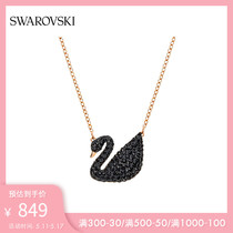 SWAROVSKI BLACK SWAN (LARGE) ICONIC SWAN FEMALE Necklace CLAVICLE Chain 520 Gift
