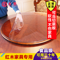Table ronde nappe en plastique souple en verre PVC étanche sans huile anti-brûlure transparent Table pad Table ronde tissu nappe