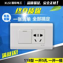 Wall switch socket panel 118 Type ya white open a plug panel an open five-hole double-Control switch socket
