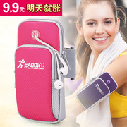 Movement of the arms package running fitness men and women wrist bag apple 6plus HUAWEI OPPO mobile phone arm arm sleeve bag