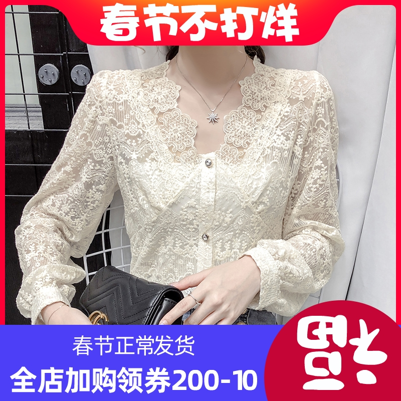 South Koreas high-end lace bottoms womens bubble sleeves V-neck shirt super fairy chiffon shirt t-shirt slim long-sleeved top
