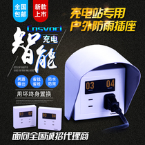 Residential electric car charging pile electric vehicle intelligent charging station special socket waterproof charging socket 86 type four hole