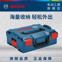 Bosch BOSCH stack multi-function combination toolbox L-BOXX home five-gold manual power tool box