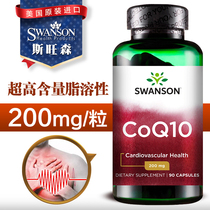 Swanson coenzyme q 10 capsules to protect cardiovascular blood deficiency heart health care products U.S. original q10