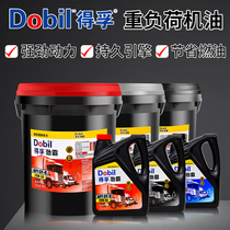 Engine diesel engine oil full synthetic antifreeze CF-4 litres agricultural truck pickup truck general drum 18 litres