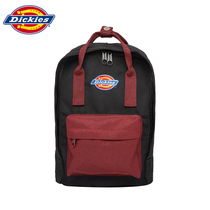 Dickies children boys and girls fashion Pack