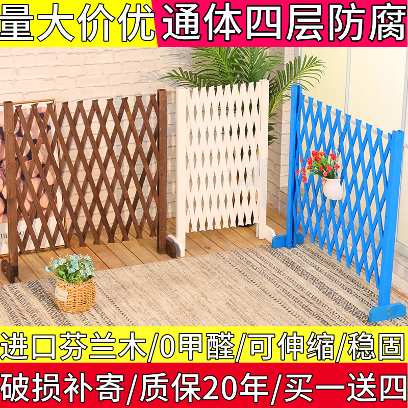 Anti-corrosion wood fence telescopic fence outdoor garden decorated courtyard small fence outdoor guardrail indoor grid partition