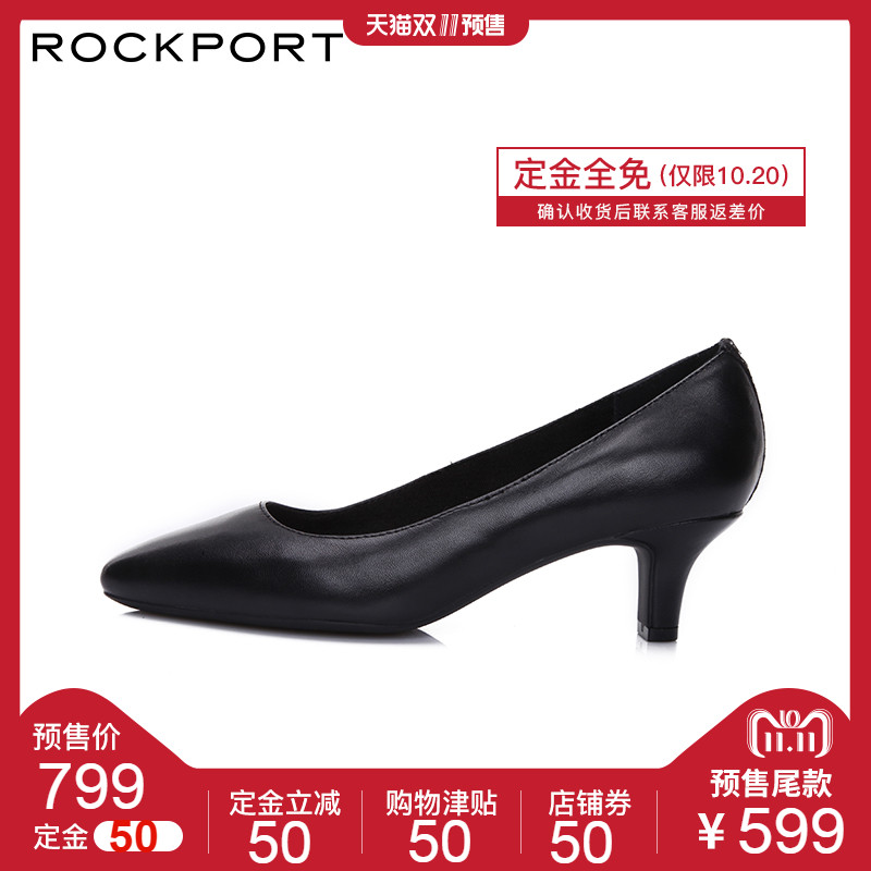 Rockport/Lebu Shoes Shopping Mall with the same business suit fashion simple pointed high heels V81430
