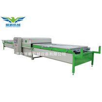 Laminating machine from the best shopping agent yoycart com
