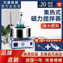 Lichen technology heat-collecting magnetic stirrer DF101S laboratory number shows the temperature heated water bath pot oil bath pot