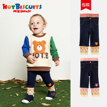 Casual trousers for boys and girls winter MIKIHOUSE cartoon printed pp pants HOT BISCUITS for delivery
