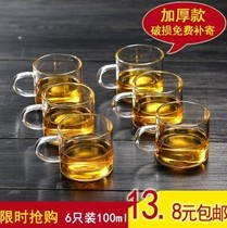 Glass with handle With saucer Tea cup Six-pack flower tea Gongfu Tea cup Anti-hot heat-resistant transparent glass small cup