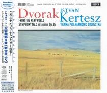 Фондовый SSHRS-003 4 Дворжак: Симфония 9 Симфония Кертеш SACD-CD