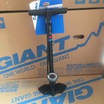 G &  d Bicycle floor pump high-pressure American-French mountain highway CONTROL2 3 cylinder