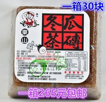 Whole box 259 yuan Taiwan imported specialty winter melon sugar old man home winter melon Cha 550g Red Label