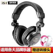 Electric piano headset YAMAHA CASIO electric guitar drum head wearing headphones