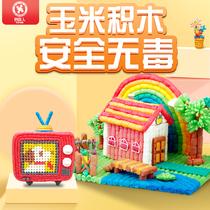 Grain de maïs à la main bricolage enfants magique blocs de construction jouets maternelle matériau à la main mousse bâton peinture jouets
