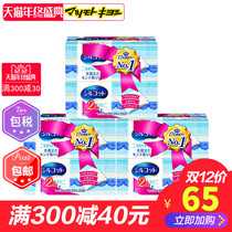 Bonded Warehouse delivery Japan Matsumoto Kiyoshi Yonie good pressure edge province water Makeup Cotton makeup Remover cotton female thickening 82 pieces *6
