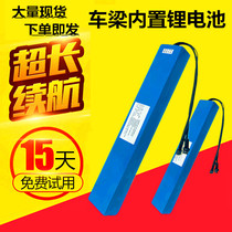 Long strip built-in 36v48v lithium battery Xide ring Sungiama electric bicycle lithium battery bottle 10AH