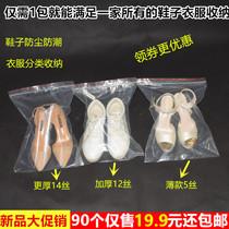 Shoes storage bag transparent thick sandals high heels storage bag travel dust bag leather shoes box shoes cover