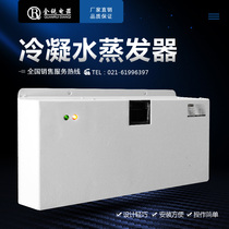 Industrial cabinets Electrical Cabinets Air Conditioning electronic heating condensate evaporator distribution box air conditioning condensate Heater