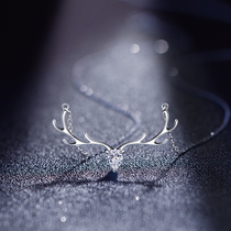 Necklace female summer sterling silver a deer have you all the way 2020 new 2021 Valentines Day gift to girlfriend 520