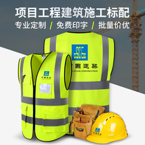 Multi-pocket reflective vest traffic reflective garment engineering vest safety Clothing night car driver fluorescent clothes