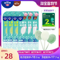 Shangkeshi sugar-free VC lollipop 6 baby hard candy tooth protection and anti-decay childrens candy to send baby zero complementary food