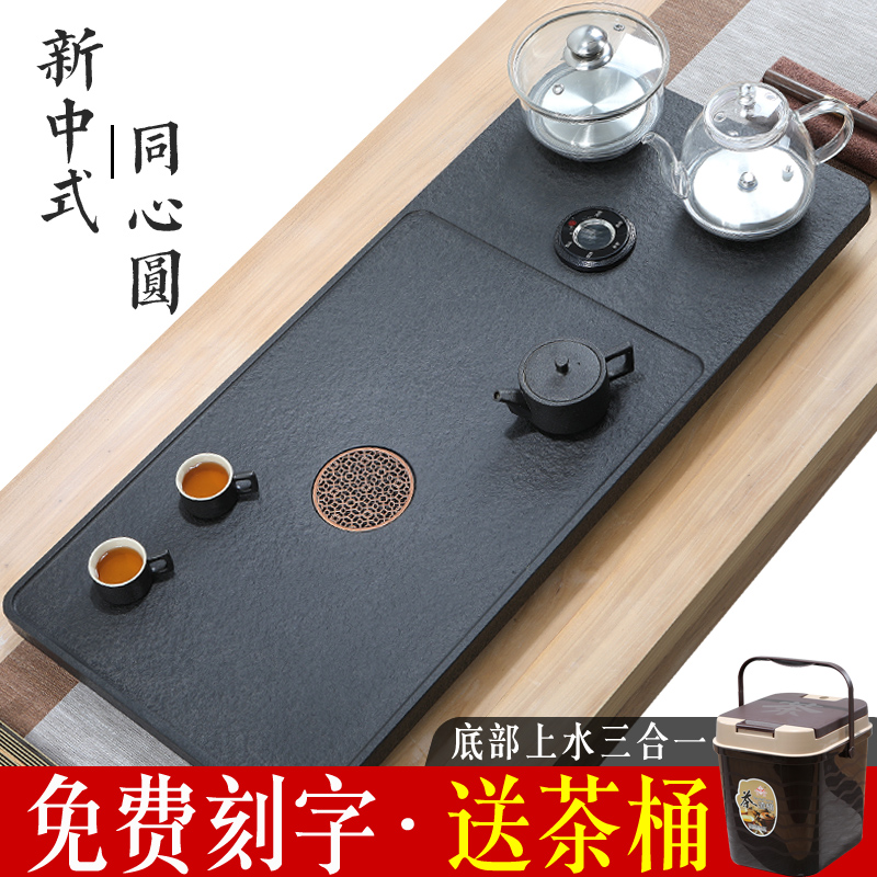 Natural wujin stone tea plate fully automatic one with induction cooker kettle household stone tea tea set