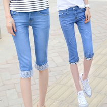 Summer thin paragraph seven High waist big yards was thin stretch cropped pants