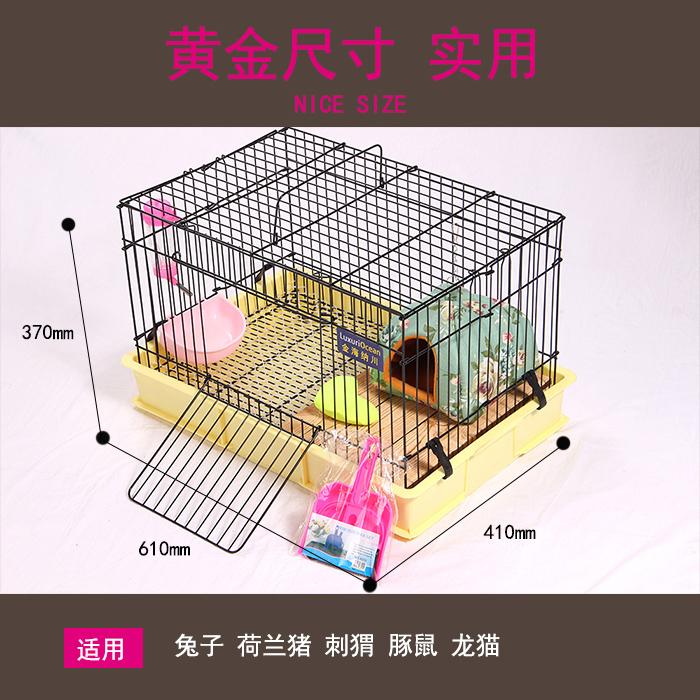 Кролик клетки анти-распыления мочи кролика голландские свиньи клетки домашних животных поставок сельского хозяйства очень большой домашней виллы гнездо автоматически очистить навоз
