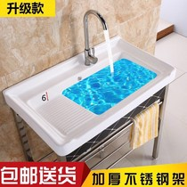 Yang yu ceramic laundry basin with clothes board bathroom cabinet floor-to-ceiling stainless steel space aluminum stand laundry sink