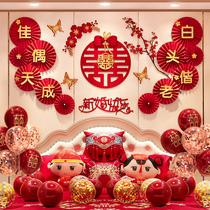 婚房布置套装结婚装饰中式网红婚礼男方新房女方卧室房间床头拉花