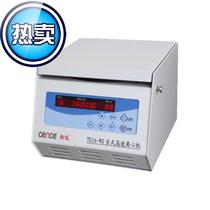 tg16r-ws laboratory high-speed centrifuges can be equipped with 50 ml x 6 roors