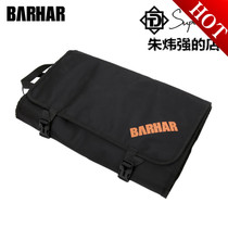 Barhar Basha ha storage bag fast hanging parts strap bundled roll anti-scratch bag climbing mountaineering ice climbing SRT Equipment