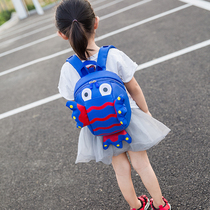 Cute adorable children kindergarten canvas school bag wings small fish backpack 1-3 years old male and female baby cartoon shoulder bag