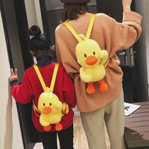 Shaking sound with the same paragraph yellow duck cartoon cute cute girl duck duck backpack net red plush shoulder cross female bag