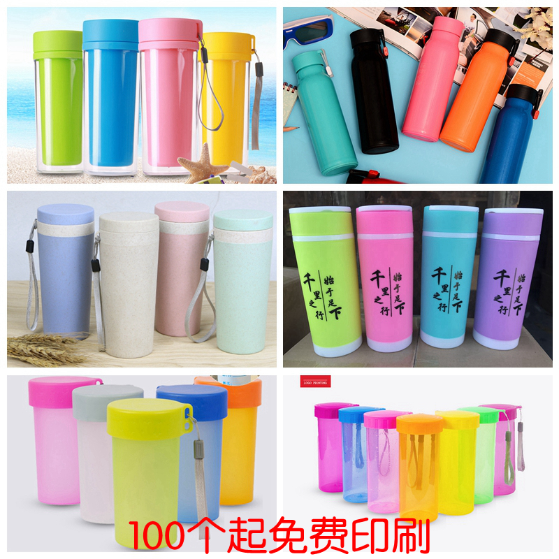 Advertising cup custom logo can be printed activity insulation cup custom double plastic promotional gift cup wholesale