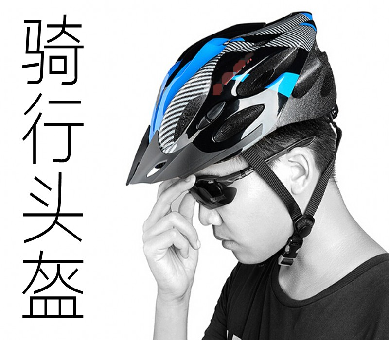 Outdoor Sports Riding Helmets Mountainous Bike Equipped with Safety Hat Equipped with Non-integral Formed Helmets